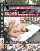 おマンコのコリをほぐします!快楽おネムマッサージ Vol.5 - 無料アダルト動画付き(サンプル動画)