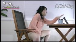女体のしんぴ 無表情で淡々とオナニーするオンナ なほこ サンプル画像10