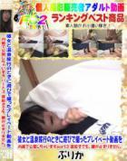 【本編顔バレ】〈僕カノ・蔵出し〉彼女と温泉旅行のときに遊びで撮ったプレイベート動画を内緒で公開しちゃいますpart3 寝起きでも、腰が止まりません。
