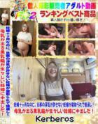 【無修正x個人撮影】妊娠10ヶ月なのに、旦那の浮気が許せない妊婦が寝取られで倍返し!母乳が出る黒乳輪が生々しい妊婦に中出しだ!【#妊婦】 - 無料アダルト動画付き(サンプル動画)
