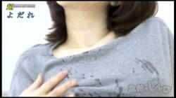 女体のしんぴ - 超・よだれ かな サンプル画像10