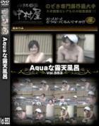 Aquaな露天風呂 Vol.553 - 無料アダルト動画付き(サンプル動画)