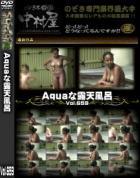 Aquaな露天風呂 Vol.659 - 無料アダルト動画付き(サンプル動画)