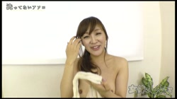 女体のしんぴ 洗ってないあそこ ありさ - 無料アダルト動画付き(サンプル動画) サンプル画像8