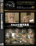 Aquaな露天風呂 Vol.629