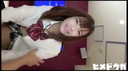 ヒカリ18才、完全顔出し、きっとあなたも好きになる。超正統派美少女登場! - 無料アダルト動画付き(サンプル動画) サンプル画像