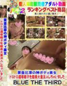 【SSS】黄金比率の神ボディ美女❤️ドロドロ濃厚精子を膣奥大量注入しちゃいました - 無料アダルト動画付き(サンプル動画)