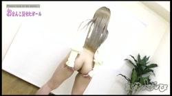 女体のしんぴ - おまんこ見せたガール うみ - 無料アダルト動画付き(サンプル動画) サンプル画像16