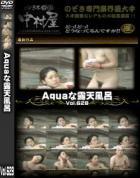 Aquaな露天風呂 Vol.628