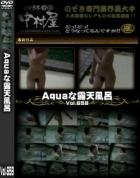 Aquaな露天風呂 Vol.658 - 無料アダルト動画付き(サンプル動画)