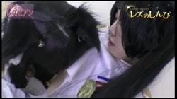 コスプレレズビアン〜ありさちゃんとはるちゃん〜 サンプル画像2