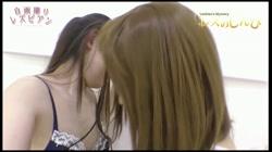 自画撮りレズビアン~あんなちゃんとすみれちゃん~1 サンプル画像3