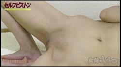 女体のしんぴ セルフピストン (前編) まりあ - 無料アダルト動画付き(サンプル動画) サンプル画像16