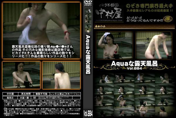 Aquaな露天風呂 Vol.684 - 無料アダルト動画付き(サンプル動画)