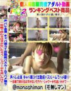 【追加コンテンツ】 声バレ必須 キャバ嬢YUI出勤前バスルームでハメ撮り 1回戦で終わるはずがないだろう…シャワー中も追いかけて… - 無料アダルト動画付き(サンプル動画)