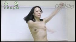 女体のしんぴ 全裸ラジオ体操 若林美保 - 無料アダルト動画付き(サンプル動画) サンプル画像7