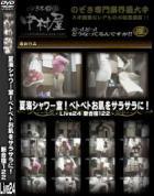 夏海シャワー室!ベトベトお肌をサラサラに!Live24 新合宿122