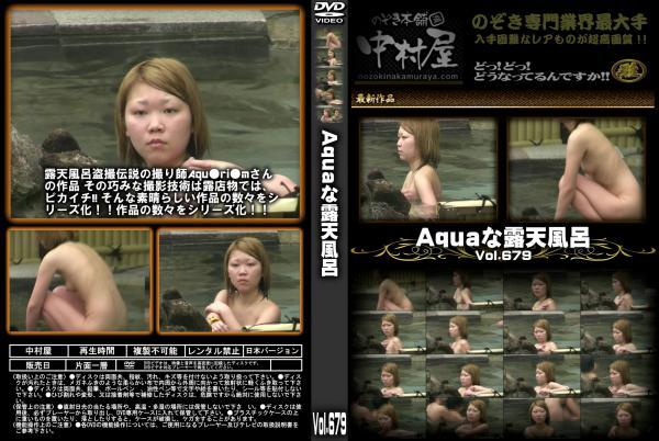 Aquaな露天風呂 Vol.679