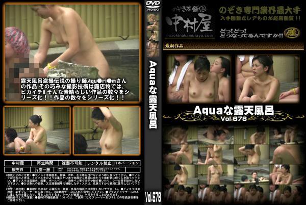 Aquaな露天風呂 Vol.678 - 無料アダルト動画付き(サンプル動画)