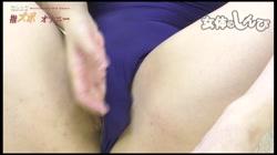【女体のしんぴ】 競泳水着指ズボ - ちひろ サンプル画像13