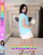 彼女の性癖 Vol.32 葵
