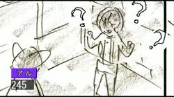 夢魔の街コルネリカ 第二話 お仕事たくさんコルネリカ~白良のミルクとアルネの魔道具~ (加工あり) - 無料アダルト動画付き(サンプル動画) サンプル画像18