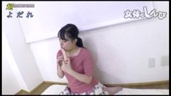 女体のしんぴ 超・よだれ なほこ - 無料アダルト動画付き(サンプル動画) サンプル画像3