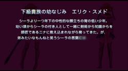 魔剣の姫はエロエロです ~緊縛されたのスライムだった件~ (加工あり) - 無料アダルト動画付き(サンプル動画) サンプル画像0