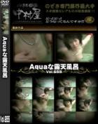 Aquaな露天風呂 Vol.655 - 無料アダルト動画付き(サンプル動画)