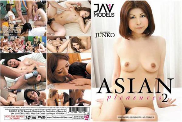 アジアン プレジャーズ Vol.2