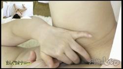女体のしんぴ まんぐりオナニー こゆき - 無料アダルト動画付き(サンプル動画) サンプル画像8