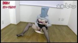 女体のしんぴ 被り物をしてオナニーするオンナ モデルA - 無料アダルト動画付き(サンプル動画) サンプル画像4