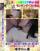 【個人撮影】愛する一人娘を預けて昼間に他人棒に酔う28歳のスレンダーな人妻