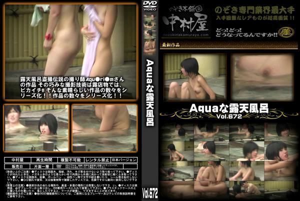Aquaな露天風呂 Vol.672 - 無料アダルト動画付き(サンプル動画)