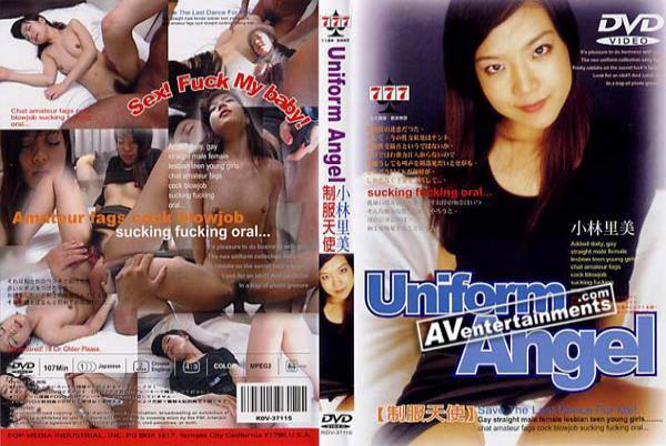 777 Vol.115: Uniform Angel