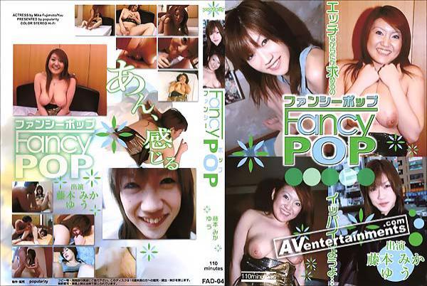 Fancy POP Vol.4