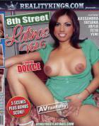 8th ストリート ラティーナズ Vol.6