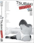 ヴィンテージ 〜 アルティメット コレクション 〜 Vol.1 ( 2枚組 ) - 無料アダルト動画付き(サンプル動画)