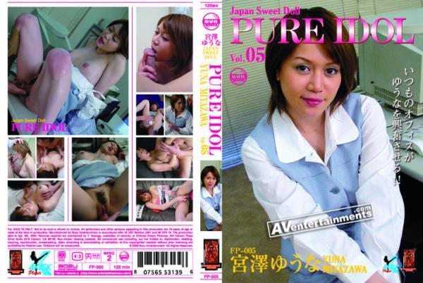 ピュア アイドル Vol. 5 :宮澤ゆうな