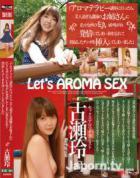 レッドホットジャム Vol.364 Let's Aroma Sex : 古瀬玲 - 無料アダルト動画付き(サンプル動画)