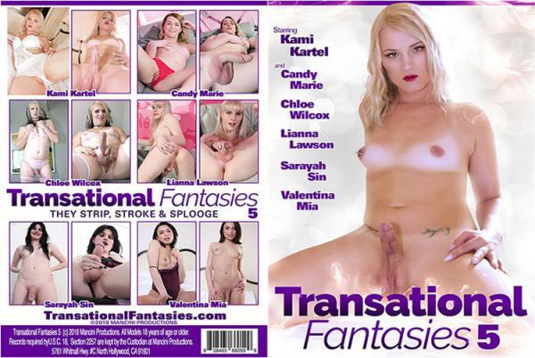 トランスレーショナルファンタシーズ5