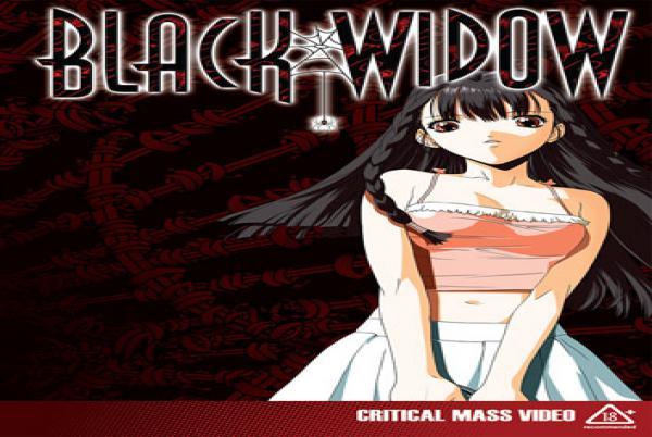 黒姫 -桎桔の館-