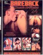 ベアーバック チェコ メイツ Vol.24 (4枚組)