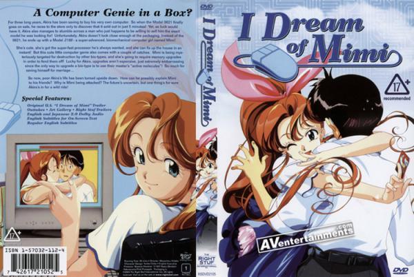 I Dream Of Mimi (リージョン1)