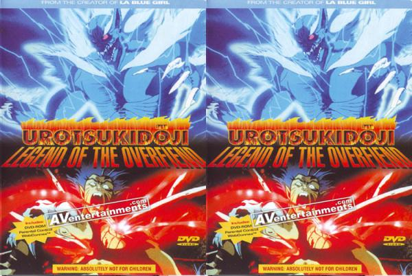Urotsukidoji: Legend of the Overfiend (Complete First Series)