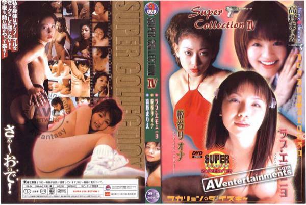 D9 Super Collection IV