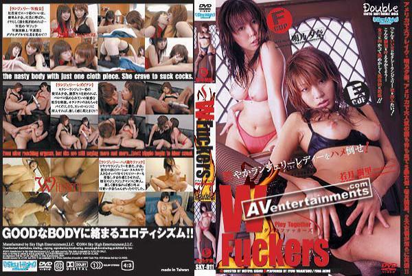 ダブル ファッカーズ Vol. 1