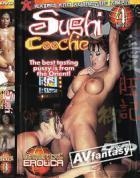 Oriental Erotica: Sushi Coochie