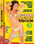 Asian Devastation 3