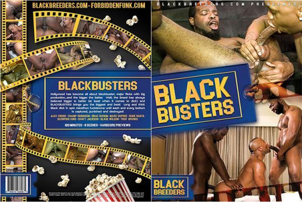 ブラックバスターズ